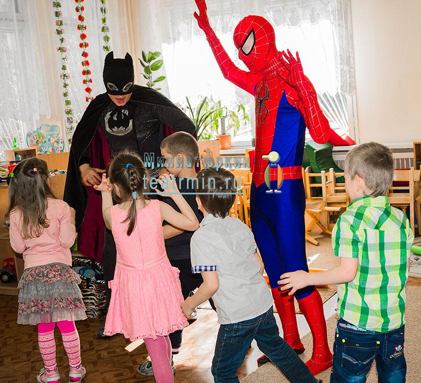детские аниматоры Бэтмен и Человек Паук