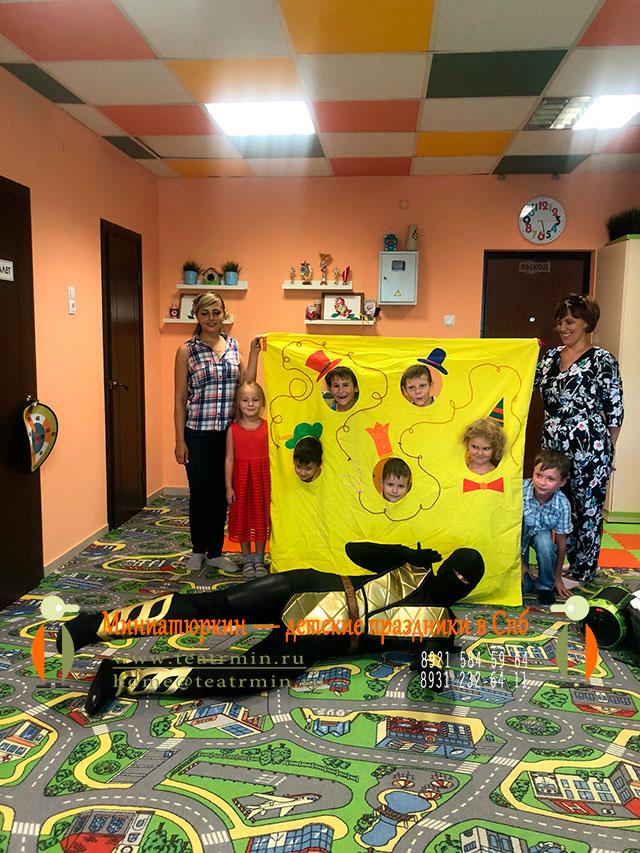 Аниматоры Лего Ниндзяго в СПб на детский праздник - День ...