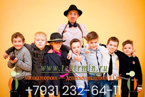 детская вечеринка в гангстерском стиле
